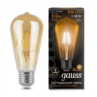 102802006 Лампа Gauss LED Filament ST64 E27 6W Golden 2400K1/10/40