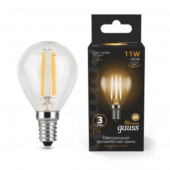 105801111 Лампа Gauss LED Filament Globe E14 11W 2700K 720lm 1/10/50