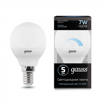 105101207-D Лампа Gauss LED Шар-dim E14 7W 590lm 4100К диммируемая 1/10/100