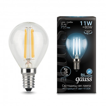 105801211 Лампа Gauss LED Filament Шар E14 11W 750lm 4100K 1/10/50
