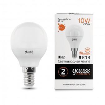 53110 Лампа Gauss LED Elementary Шар 10W E14 710lm 3000K 1/10/100