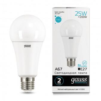 73225 Лампа Gauss LED Elementary A67 25W E27 2100lm 4100K 1/10/50