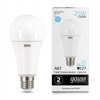 73235 Лампа Gauss LED Elementary A67 25W E27 2150lm 6500K 1/10/50