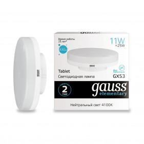 83821 Лампа Gauss LED Elementary GX53 11W 830lm 4100K 1/10/100