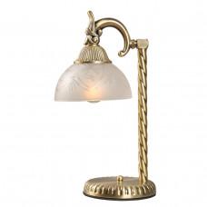Настольная лампа MW-Light Афродита