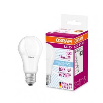 Светодиодная лампа LEDSCLA150 13W/840 230VFR E2710X1RUOSRAM