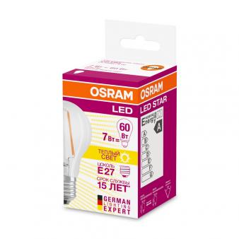 Светодиодная лампа LEDSCLA60 7W/827 230V FIL E2710X1RUOSRAM