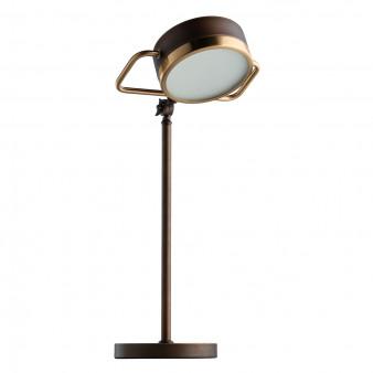 Настольная лампа RegenBogen Гамбург