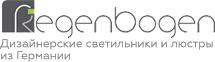 RegenBogen - Дизайнерские светильники и люстры из Германии